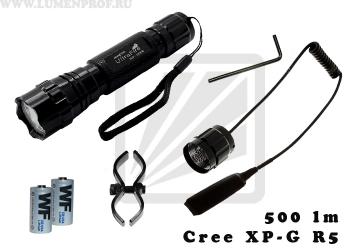 Комплект охотника UltraFire WF-501B (XP-G R5)