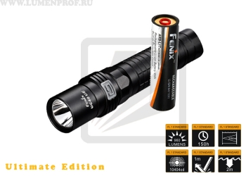 Fenix UC40UE Ultimate Edition (XM-L2 U2) Мощный аккумуляторный фонарь с возможностью зарядки от USB