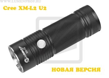 LUMINTOP SD10 Neutral White (XM-L2 U2) Поисковый светодиодный фонарь  с большим выбором питания
