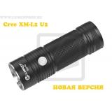 LUMINTOP SD10 Neutral/Cool White (XM-L2 U2) Поисковый светодиодный фонарь  с большим выбором питания