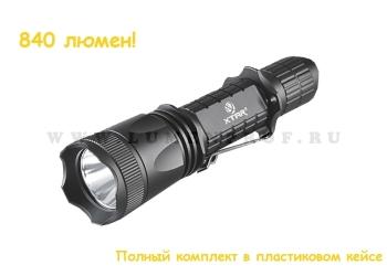 Комплект охотника XTAR TZ20 (XM-L2 U2)