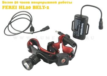 Ferei HL20 Belt-2 (XM-L2) Налобный аккумуляторный фонарь с выносным блоком ёмкостью 5200 мАч