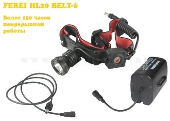 Ferei HL20 Belt-6 (XM-L2) Мощный налобный фонарь с  большим временем работы (15600 mAh)