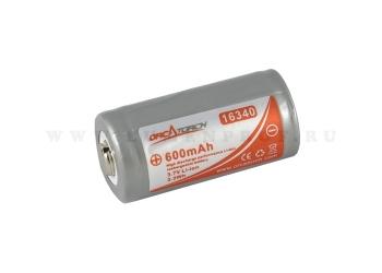 Аккумулятор Li-ion 16340 OrcaTorch 3.7v 600mAh  (размер CR123A)