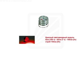 Сменный светодиодный модуль (красный) для подствольного фонаря Lumintop HUNTER T5