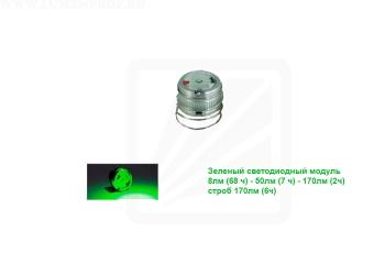 Сменный светодиодный модуль (зеленый) для подствольного фонаря Lumintop HUNTER T5